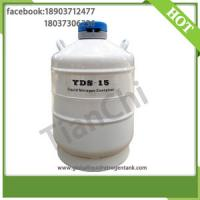 Buy cheap TianChi Liquid nitrogen container / tank 15L Aviation aluminum color  manufacturers from wholesalers