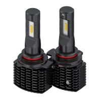 Buy cheap GH200N/9012 car led lght / headlight bulbs for car / fit all type from wholesalers