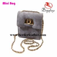 Buy cheap Lastest Grey Mini Bag fashion small leather bag chain crossbody bag from wholesalers