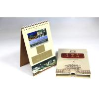 Buy cheap Wire-O binding wall Personalized Calendar Printing With Customized Logo from wholesalers