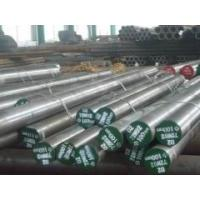 Buy cheap Harden Hot Work Tool Steel Round Bar AISI H13 For Casting Mould from wholesalers