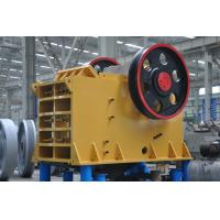 Buy cheap C Series Jaw Crusher, the world's most popular jaw crusher, C series European type jaw crusher product