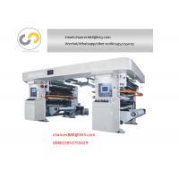 Buy cheap High speed solventless laminating machine price for paper, bopp,PET, aluminum foil from wholesalers