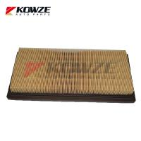 Buy cheap Standard Automotive Air Filter / Air Cleaner Element For Mitsubishi A03A A05A 1500A617 1500A399 from wholesalers