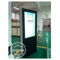 Buy cheap Temperature Control Advertising LCD Digital Signage Touch Screen Kiosk Monitor With HDMI Input from wholesalers
