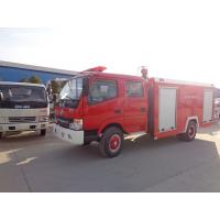 Buy cheap Small Fire Engine Rescue Fire Brigade Truck 3 Ton For Fire Fighting Emergency from wholesalers