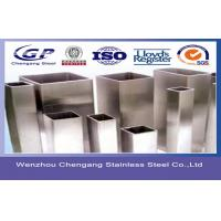 Buy cheap 100mm 500G Heavy Wall GB / AISI 316 Stainless Steel Pipe 4 Inch , Schedule 40 Square from wholesalers