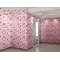 Buy cheap Studio Modern 3D Wall Panels Ecological Material 3D Wall Covering 2.0 cm from wholesalers