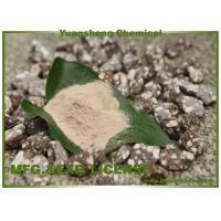 Buy cheap Calcium type lignin as Ceramic additive product
