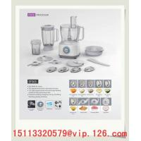 Buy cheap China Multi-functional Electric Food Processors/ 800W Automatic Echo Food Processor/ 2.4 Litres Food Processor from wholesalers
