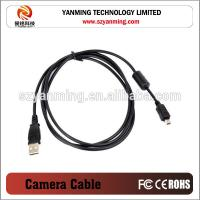 Buy cheap USB cable for OLYMPUS camera 12P from wholesalers