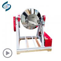 Buy cheap 60L/ Batch Feed Mixer Machine , Drum Mixer Machine With 360 Degree Rotation from wholesalers