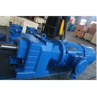 Buy cheap Energy - Saving Speed Reducer Gearbox 1800N.M Output Torque With Blue Color from wholesalers