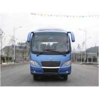 Buy cheap Dongfeng EQ6700HT Travel Coach Bus 30 Seats With YC4FA130-30 Yuchai Engine from wholesalers