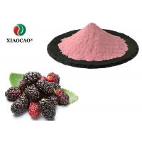 Buy cheap Fighting Cancer Mulberry Fruit Juice Powder / Mulberry Fruit Powder from wholesalers