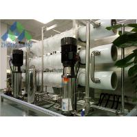 Buy cheap SS316 Steel Frame Commercial Reverse Osmosis Water System For Mineral Water Plant from wholesalers