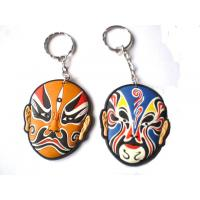 Buy cheap Peking Opera Mask PVC Key Ring from wholesalers