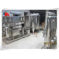 Buy cheap Sand / Carbon Filter Water Purifier Machine 220V 380V Voltage Water Softening Plant from wholesalers