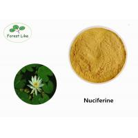 Buy cheap Food Grade P.E. Natural Weight Loss Powder Lotus Leaf Extract 20% Nuciferine from wholesalers