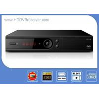 Buy cheap HDMI CVBS YUV ATSC Digital Receiver Support Multi - Format Media File Play from wholesalers