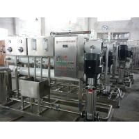 Buy cheap Multi Media Filter Single RO Water Treatment System Of Purification Plant from wholesalers
