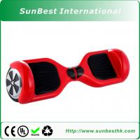 Buy cheap 2015 new products Electric twist car, kids twist car, swing car ,plasma car ,twist car from wholesalers