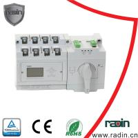 Buy cheap ODM Available Automatic Changeover Switch 10A-630A White Black Three Phase from wholesalers