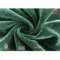 Buy cheap 250gsm 92 Polyester 8 Spandex Fabric By The Yard , Turquoise Velvet Fabric from wholesalers