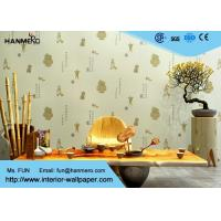 Buy cheap 0.685*8.23m Non - Pasted Mould Proof Interior Decorating Wallpaper Chinese Style from wholesalers