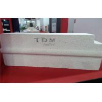 Buy cheap Professional Alumina Bubble Thermal Insulation Refractory Bricks With Low Bulk Density from wholesalers