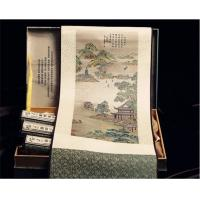 Buy cheap Ancient Custom Design Chinese Silk Painting Personalized For Birthday Present from wholesalers