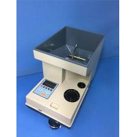 Buy cheap Coin Counter Euro Philipine Mexico And Other Coins Automatic Electronic Coin Counter Sorter Machine with 8 outlets from wholesalers
