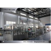 Buy cheap Carbonated Soda Water Production Line 2L Plastic PET Bottle Filler Machine from wholesalers