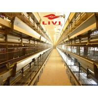 Buy cheap Poultry Farminmg Equipment for Broiler Battery Cage Equipment from wholesalers
