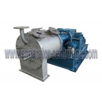 Buy cheap High Speed Automatic Food Centrifuge With 2 Stage Pusher Mineral from wholesalers