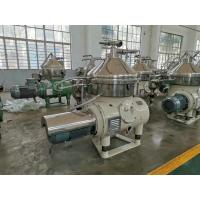 Buy cheap Centrifugal Diesel Oil Separator , Fast Coconut Oil Centrifuge Separator product