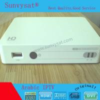 Buy cheap SUNVY Arabic IPTV arabic/english live tv iptv high quality iptv with more than 300 set channel from wholesalers