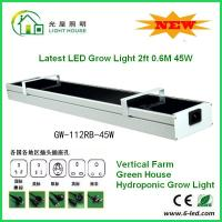 Buy cheap DC12v 2 Foots Led Grow Lamps For Indoor Plants , Led Weed Grow Lights 50-60Hz from wholesalers