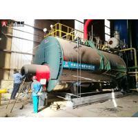 Center Heating Oil Hot Water Boiler For Community / School ISO9001 Certification