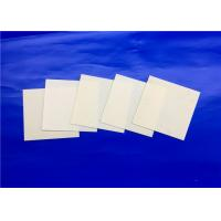 Buy cheap High Thermal Conductivity Alumina Sheet / Alumina Ceramic Board 1mm Thickness from wholesalers