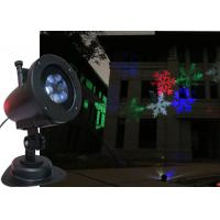 Buy cheap Christmas Lights Outdoor Projector LED Snowflake Projector for Garden Party Stage Holiday Home Wall Xmas Trees Decor from wholesalers