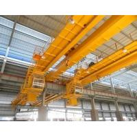 Buy cheap YT Double girder electric overhead travelling crane overhead bridge crane 20 ton from wholesalers