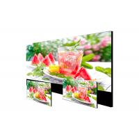 Buy cheap LED Panel Seamless Video Wall LCD Monitors Displays 50 Inch Wide Viewing Angle from wholesalers