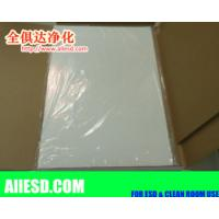 Buy cheap Entrance disposable peelable cleanroom sticky mat/adhesive mat/tacky mat from wholesalers