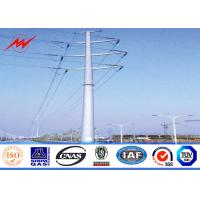 Buy cheap 70ft 1250kg Load Steel Top Plate Welding Steel Electrical Power Pole 69kv from wholesalers