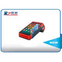 Buy cheap Smart Android POS Terminal With Keys Fingerprint Express Cash Register Port from wholesalers