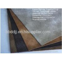 Buy cheap Soft finished pu artificial leather fabric from wholesalers