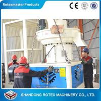 Buy cheap Vertical ring die type good wood pelleting machine 600-800kg/h from wholesalers