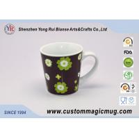 Buy cheap Funny Customized Souvenir Color Changing Ceramic Mug Flower Pattern from wholesalers