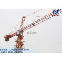 Buy cheap QTZ40 Hydraulic Telescopic Hammerhead Tower Crane Specification TC4208 from wholesalers